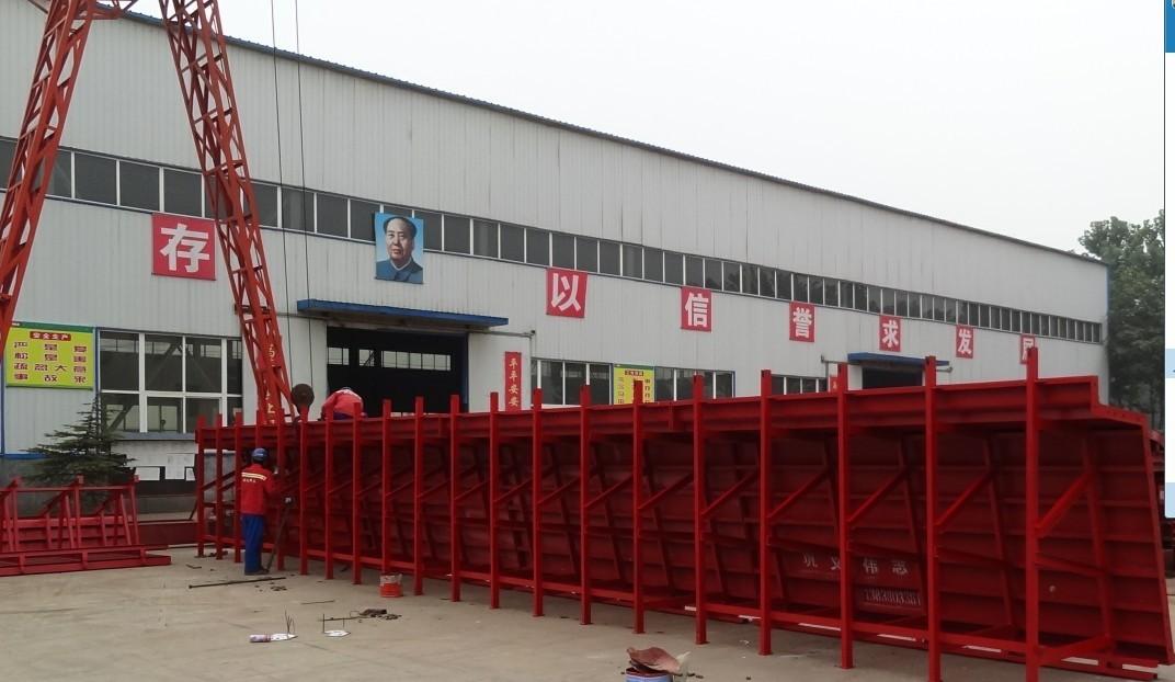 温县钢模板厂